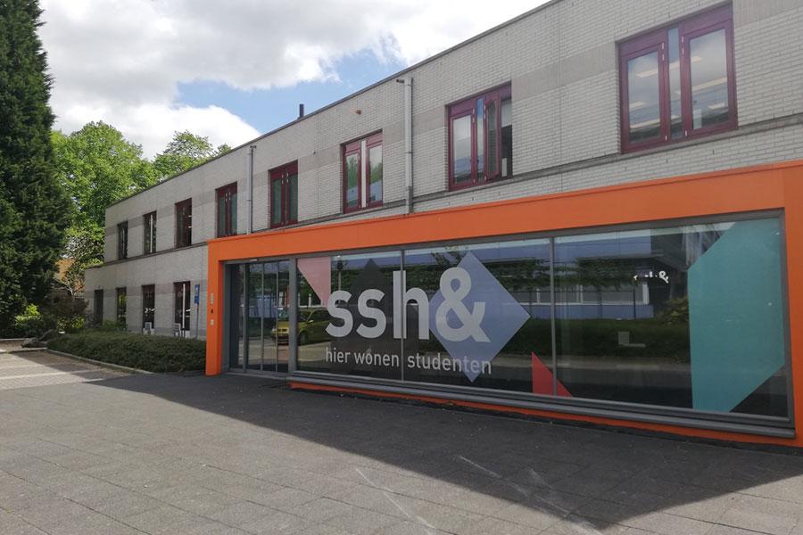 Pand SSH&